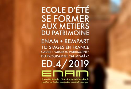 Mission Patrimoine France-Maroc 2019